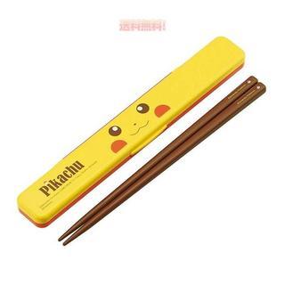 スケーター 箸 箸箱 セット 18cm ピカチュウ フェイス ポケ