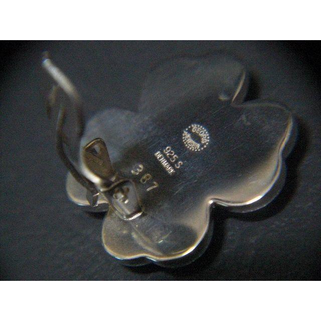 Georg Jensen(ジョージジェンセン)の希少 ジョージジェンセン 387 四葉のクローバー レディースのアクセサリー(イヤリング)の商品写真