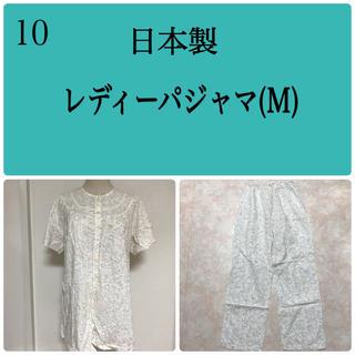 10.【EVEDOLL】日本製 レディース パジャマ(M)