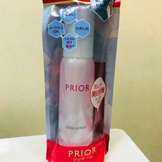 プリオール(PRIOR)の【新品未使用】プリオール  おしろい美白乳液 クールシャワー (化粧水/ローション)