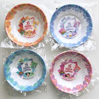 ディズニー(Disney)の新品 ディズニー 35周年 メラミンボウル 4個(食器)