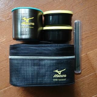 MIZUNO - MIZUNO 保温弁当箱