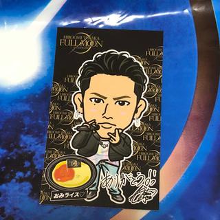 サンダイメジェイソウルブラザーズ(三代目 J Soul Brothers)の登坂広臣 居酒屋えぐざいる カード(ミュージシャン)