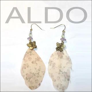 アルド(ALDO)の【ALDO】花柄羽根モチーフピアス(ピアス)