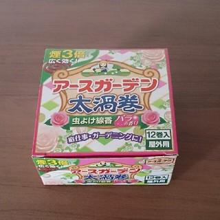 蚊取り線香 バラの香り 12巻