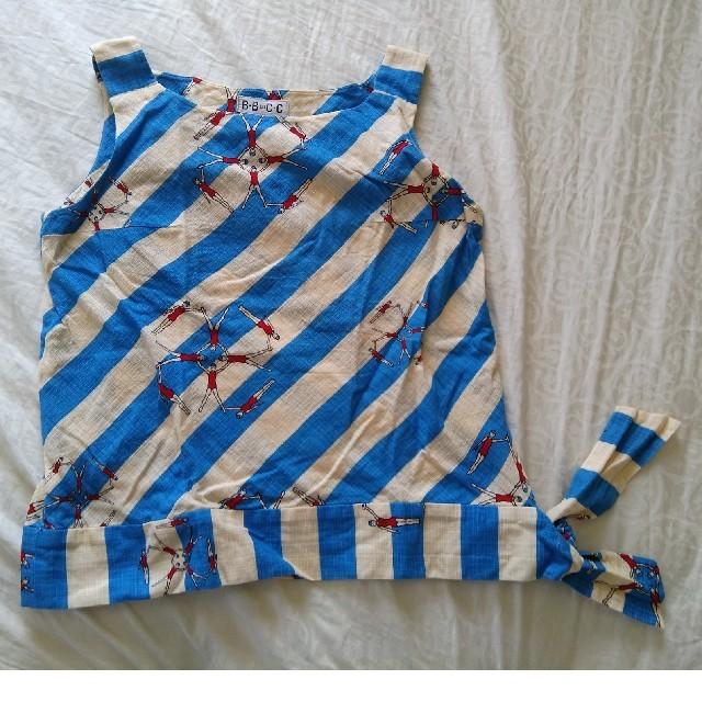 H.P.FRANCE(アッシュペーフランス)の最終価格 美品 カットソー すそリボン レディースのトップス(シャツ/ブラウス(半袖/袖なし))の商品写真
