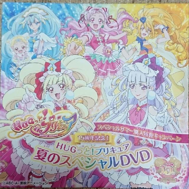 Bandai はぐっとプリキュア 夏のスペシャルdvdの通販 By Has