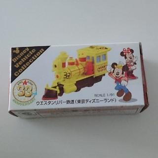 ディズニー(Disney)の33周年アニバーサリー☆ウエスタンリバー鉄道☆ディズニーランド☆トミカ(ミニカー)