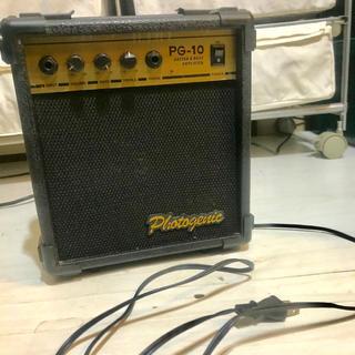 フォトジェニック(Photogenic)のPhotogenic PG-10 ギターアンプ ベースアンプ(ギターアンプ)