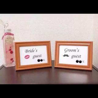 結婚式 受付 ブライダル groom&bride 中身のみ