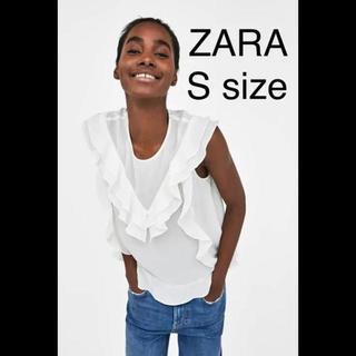 ザラ(ZARA)の新品未使用品 ZARA フリル ブラウス(シャツ/ブラウス(半袖/袖なし))