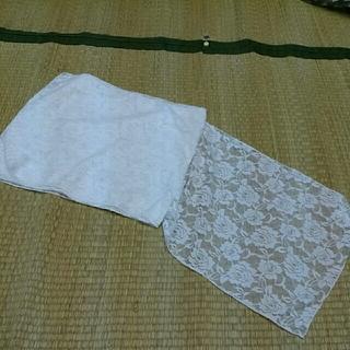 レース帯飾り、兵児帯(白)(浴衣帯)