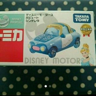 ディズニー(Disney)のトミカ ディズニー ポピュート シンデレラ(ミニカー)