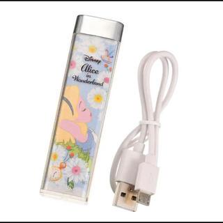 ディズニー(Disney)の(送料無料)不思議の国のアリス モバイルバッテリー(バッテリー/充電器)