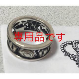ミケ様専用品13Worksオリジナルシルバーリング(リング(指輪))
