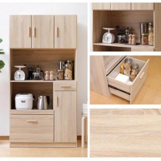 木目調 大型 食器棚 キッチンラック キッチンボード オーク