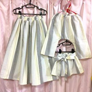 親子お揃い綿麻ストライプのギャザースカート サルエルパンツ セット リネン