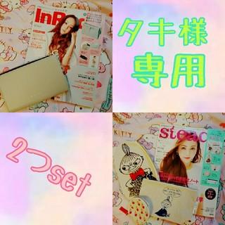 ビームス(BEAMS)の安室奈美恵 雑誌(ファッション)
