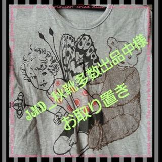 ヴィヴィアンウエストウッド(Vivienne Westwood)のヴィヴィアンテディベア柄Tシャツ(Tシャツ(半袖/袖なし))