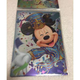 ミッキーマウス(ミッキーマウス)のディズニーランド 35周年 クリアファイル ミッキー(クリアファイル)