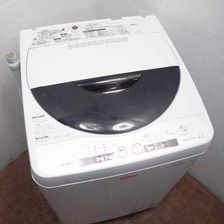 Agイオン 洗濯機 格安 HS20