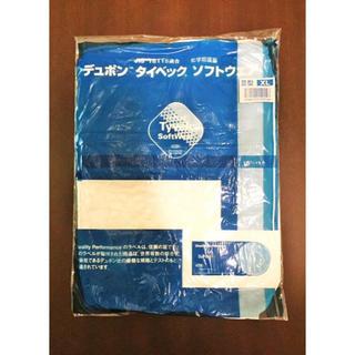 タイベック  プロテック Ⅲ型 デュポン 新品(10枚セット)送料無料!