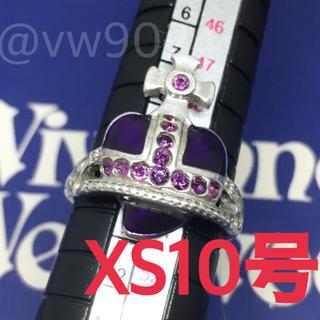 ヴィヴィアンウエストウッド(Vivienne Westwood)のディアマンテハートリング パープル xs 10号(リング(指輪))