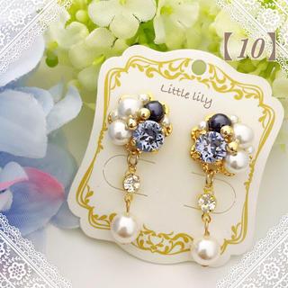 【10】ビジュー pierce & Pinky ring (ピアス部分のみ)