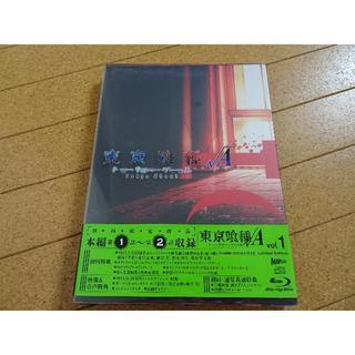 東京喰種トーキョーグール√A Vol.1(アニメ)