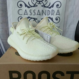 adidas - yeezy boost 350 v2 butter 27cm