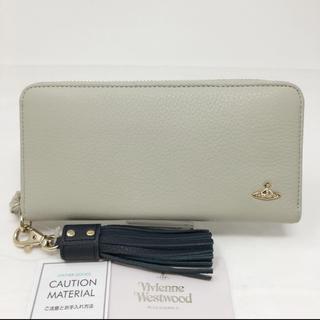 ヴィヴィアンウエストウッド(Vivienne Westwood)の未使用☺︎Vivienne Westwood 長財布 タッセル ヴィヴィアン(財布)
