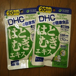 DHC - DHCはとむぎエキス 20日二袋
