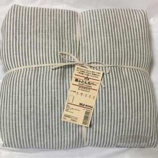 ムジルシリョウヒン(MUJI (無印良品))の麻平織掛ふとんカバー  カーキストライプ セミダブル (シーツ/カバー)