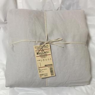 ムジルシリョウヒン(MUJI (無印良品))の麻平織掛ふとんカバー・ライトグレー  セミダブル (シーツ/カバー)