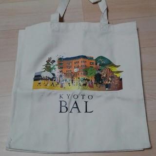 バル(BAL)のKyoto BAL プレオープン記念限定トートバッグ(トートバッグ)
