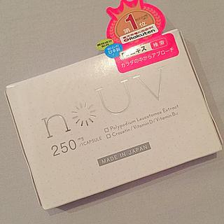 新品 noUV(ノーヴ)飲む日焼け止め(日焼け止め/サンオイル)