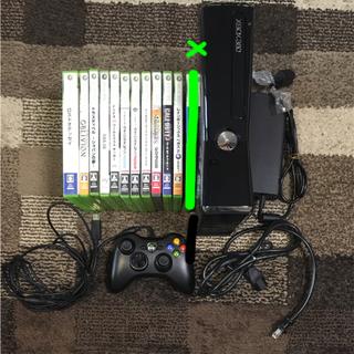 エックスボックス360(Xbox360)のXBOX360 S 250GB(ソフト13本セット)(家庭用ゲーム本体)
