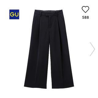 GU - 【美品☆】GU ワイドパンツ