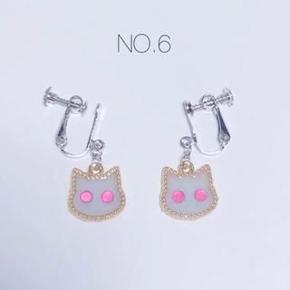 NO.6 猫ちゃんイヤリング