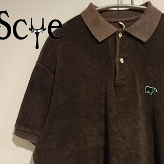 Scye - SCYE BASICS サイベーシックス 刺繍 ロゴ ポロシャツ タオル地