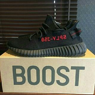 adidas - YEEZY BOOST 350 V2 CP9652 26.5cm