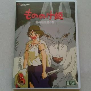 ジブリ(ジブリ)のもののけ姫 デジタルリマスター版 DVD (アニメ)
