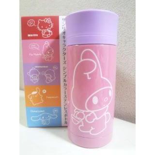 サンリオ(サンリオ)のサンリオキャラクターズシンプルカラーステンレスボトル マイメロディ(水筒)