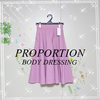 PROPORTION BODY DRESSING - 340.【新品タグ付】PROPORTION BODY DRESSING♡スカート