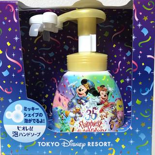 Disney - 品薄!ディズニー35周年!ミッキー シェイプ ハンドソープ
