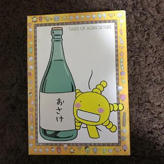 もやしもん DVD 第1巻〜第4巻(アニメ)