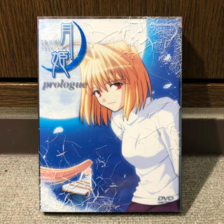 【DVD】月姫 prologue(アニメ)