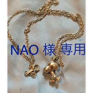 スヌーピー(SNOOPY)の★UFS スヌーピー ネックレス silver925 ★(ネックレス)