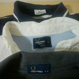 フレッドペリー(FRED PERRY)のポロシャツ サイズM ラコステ 1着 / フレッドペリー 2着(ポロシャツ)