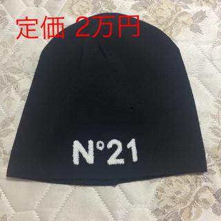 ヌメロヴェントゥーノ(N°21)のN°21 ヌメロヴェントゥーノ ウール ロゴ ニットキャップ (ニット帽/ビーニー)